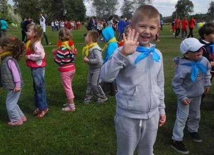 Детей Харьковщины приглашают в школу безопасности