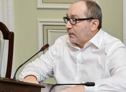 Геннадий Кернес: Мы остановим произвол со стороны «Харьковгоргаза»