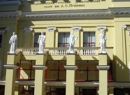 В театре имени Пушкина покажут премьеру «Кукольного дома»