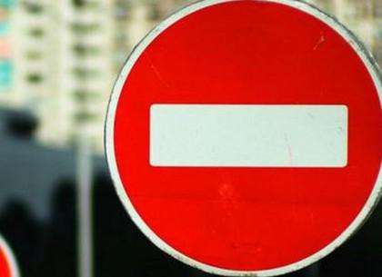 На улицах Маяковского и Гражданской временно запретят движение транспорта