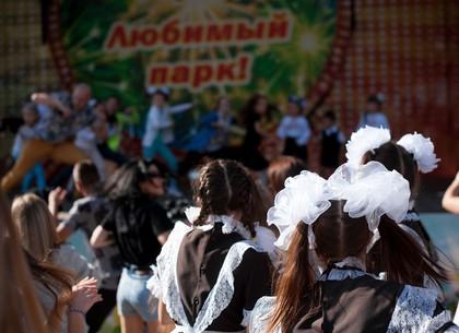 День знаний в парке Горького: программа на выходные