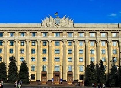 На Харьковщине создадут Geopark
