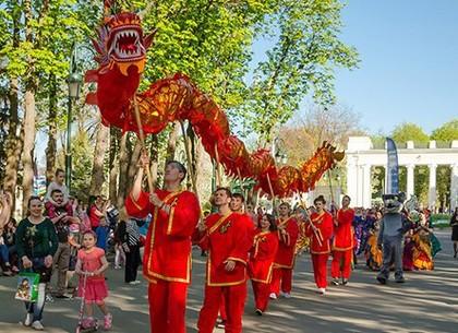 Парк Горького приглашает харьковчан на азиатский праздник