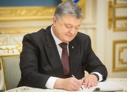 Порошенко утвердил пенсионную реформу