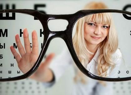 12 октября - Всемирный день зрения