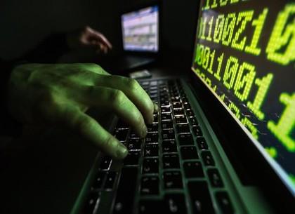 Украине грозит масштабная кибератака – предупреждение СБУ