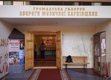 Геннадий Кернес открыл обновленный музей музыкальной истории