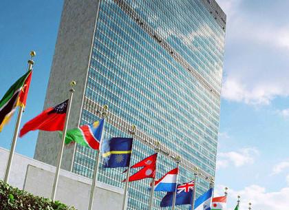 День рождения ООН: события 24 октября