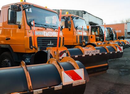 Харьков готов к снегопадам: дорожники представили спецтехнику