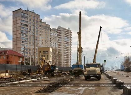 На Алексеевке началось строительство тоннелей к будущему электродепо (ФОТО)