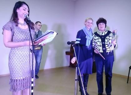 В Основянском районе Харькова прошли мероприятия ко Дню людей с инвалидностью