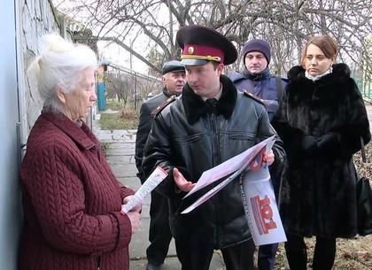Харьковские спасатели вышли на противопожарный рейд