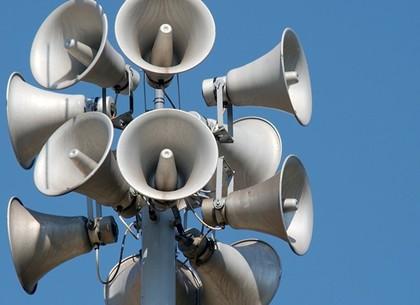 В регионе модернизируют автоматизированные системы оповещения населения
