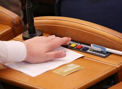 Принят областной бюджет на 2018 год