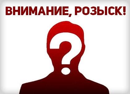 В Харькове разыскивают заключенного, сбежавшего с исправительных работ (ФОТО)