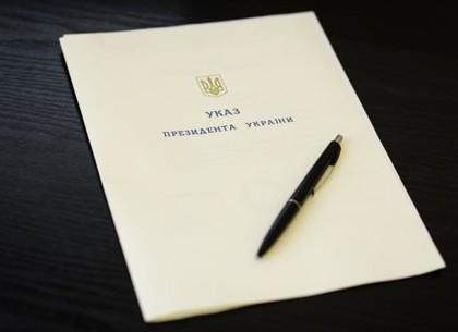 Президент отметил госнаградами выдающихся харьковчан