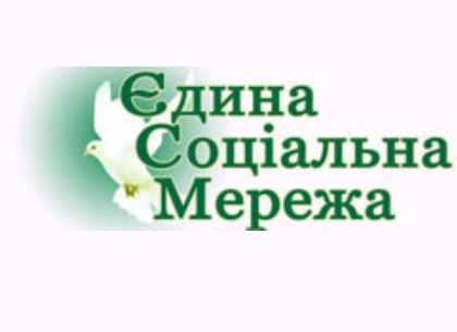 Объявлен городской конкурс социальных проектов