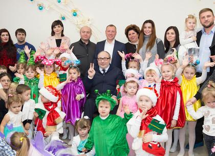 В Харькове открыли новый детский сад