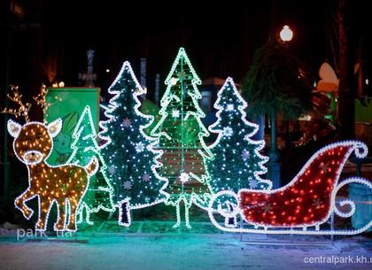 Новогодние каникулы в парке Горького: программа