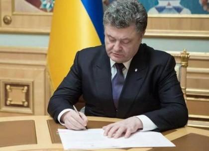 Порошенко подписал закон, направленный на упрощение ведения бизнеса