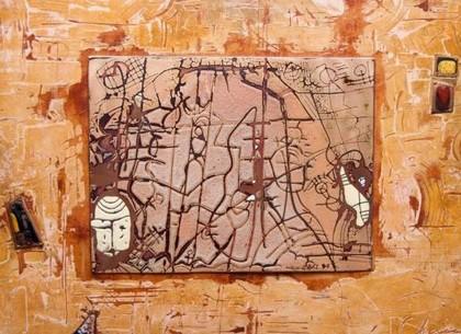 В Художественном музее покажут выставку «Искусство эмали»