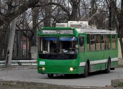 Троллейбусы №13, 20 и 31 временно изменят маршруты
