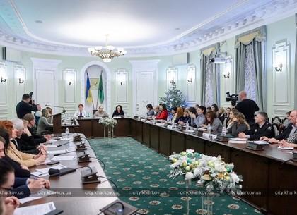 В Харькове обсудили вопросы воспитания детей и семейных ценностей