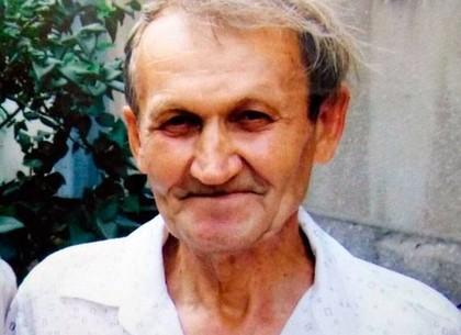 В Харькове разыскивают без вести пропавшего пенсионера