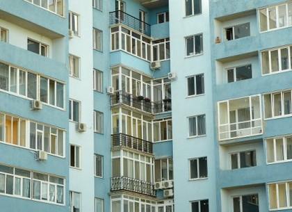 Исполком утвердил перечень домов для жилищного кредитования