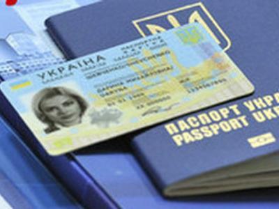 ID-карты и загранпаспорта начали выдавать во всех центрах админуслуг