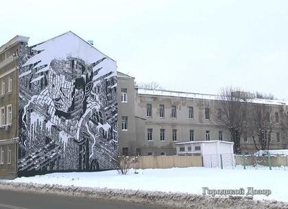 Харьковский мурал на Плехановской вошел в число лучших в мире