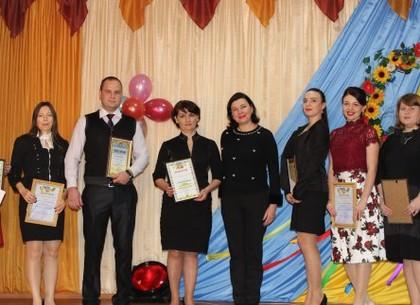В Основянском районе поздравили победителей конкурса «Учитель года»