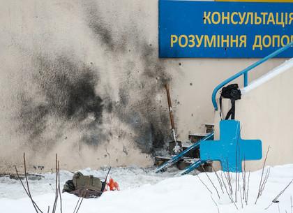 Взрыв на Клочковской в Харькове. Фоторепортаж