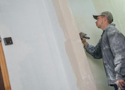 В Харькове продолжается ремонт жилого фонда