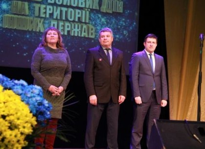 В Харькове почтили память участников Афганской и других войн