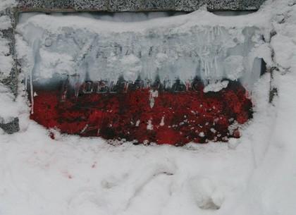 Неизвестные разрисовали краской памятный знак УПА (ФОТО)