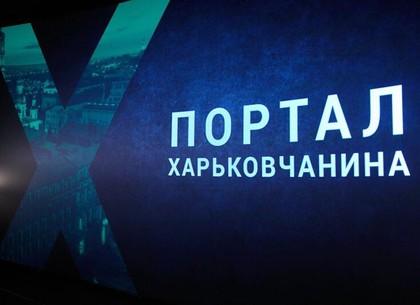 Геннадий Кернес: На реализацию идей горожан горсовет выделит до миллиона гривен