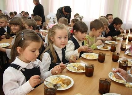 В Харькове увеличилась стоимость питания для школьников