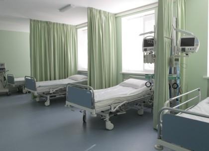 В Харькове откроют диагностическую клинику для помощи больным с генетическими заболеваниями