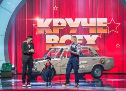 На «Интере» в воскресенье покажут трех талантливых детей из Харькова