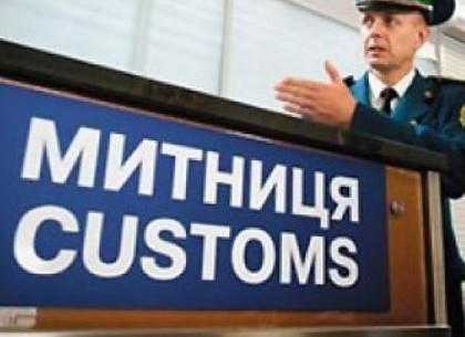Почти два миллиарда гривен перечислила Харьковская таможня в Госбюджет