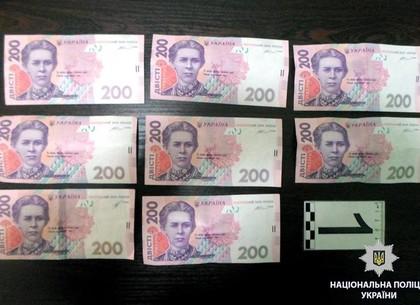 В Харькове мужчина ограбил пенсионера