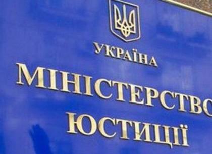 В Украине запустят систему автоматического ареста счетов должников