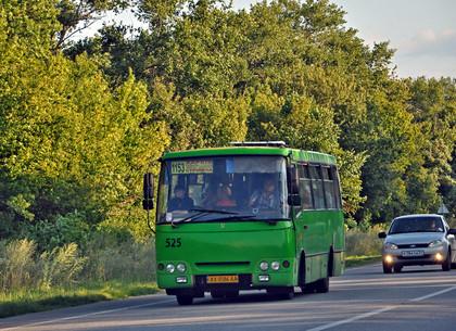 С 1 апреля подорожают маршрутки из Харькова