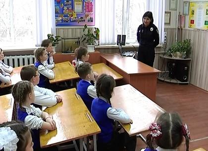 В Харькове начали реализовать всеукраинский проект «Школьный офицер полиции»