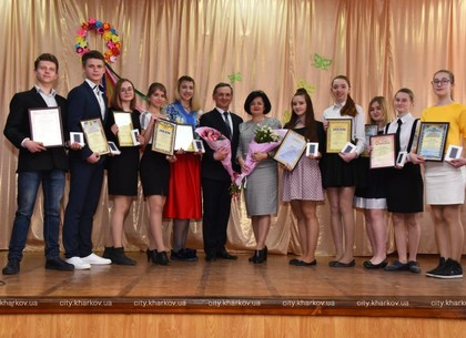 В Киевском районе наградили лидеров ученического самоуправления