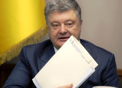 Президент: мы закрываем для коррупционеров возможность обойти ProZorro