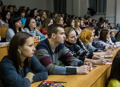 Харьковчан приглашают принять участие в конкурсе «Молодой человек года»