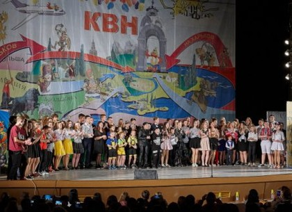 В Харькове выберут тех, кто умеет смешить