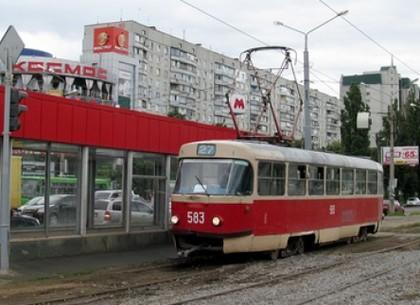 Трамвай №26 временно изменит маршрут, №16 и 16А – курсировать не будут
